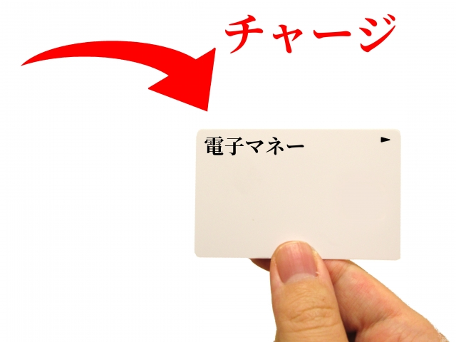 Kiigoを活用して楽天カードでnanacoチャージをしよう 楽天ポイント